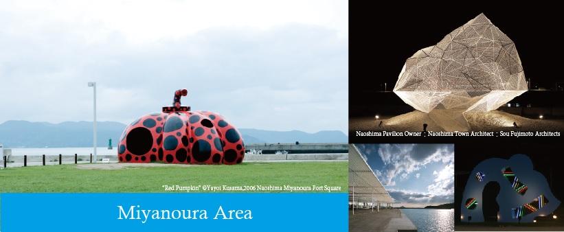 À�naoshima Travel Information Site」 Town Naoshima Tourism