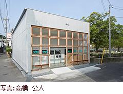 宮浦ギャラリー六区
