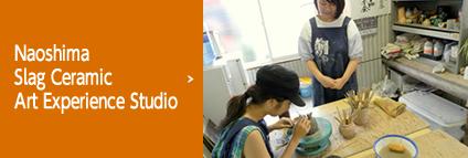 Naoshima Slag Ceramic Art Experience Studio