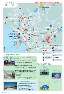 s1-詳細地図